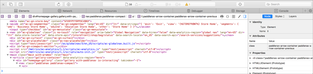 This screenshot shows Web Inspector when it first opens.