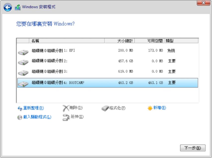 Windows 安裝程式。選擇要安裝 Windows 的螢幕,已選取 BOOTCAMP 分割區。