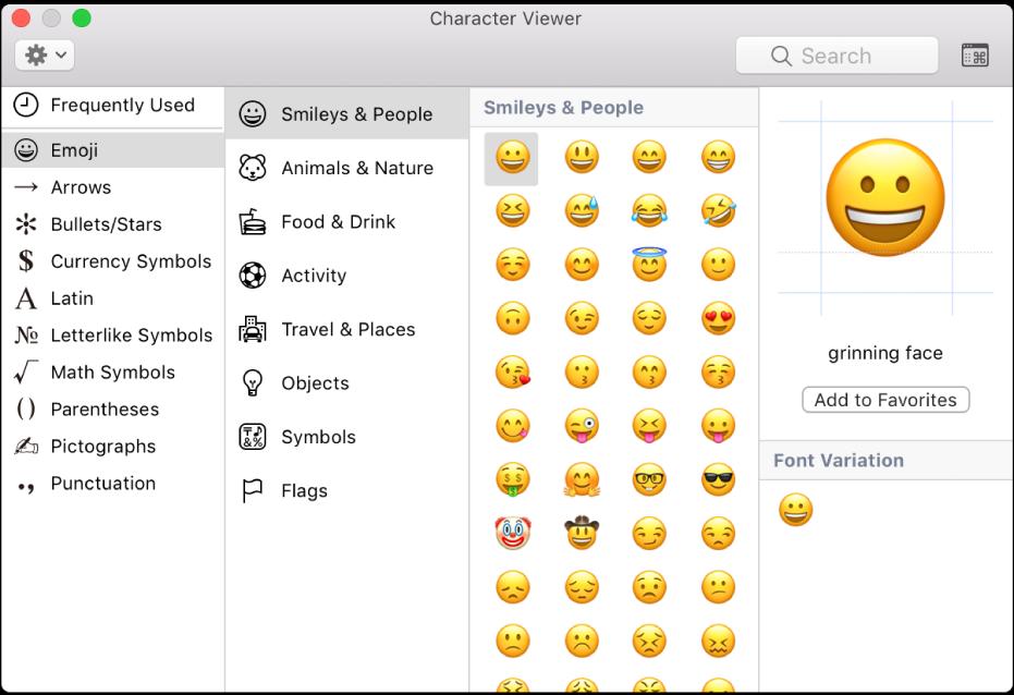 「字元檢視器」會顯示表情符號和其他符號。