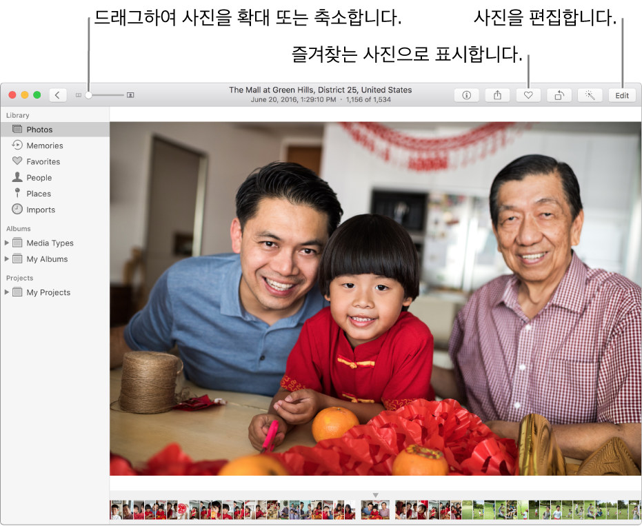 개별 사진을 보여주는 사진 앱 윈도우.