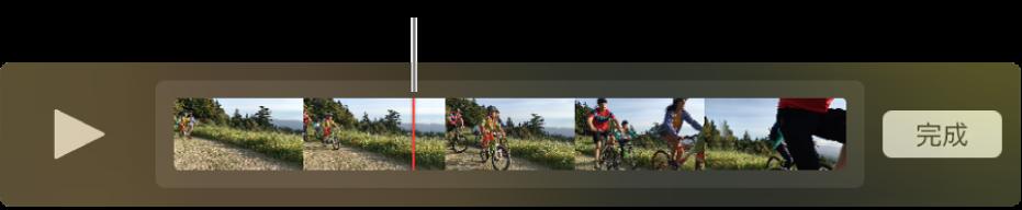 QuickTime Player 窗口中的剪辑,其中播放头位于剪辑中间附近。
