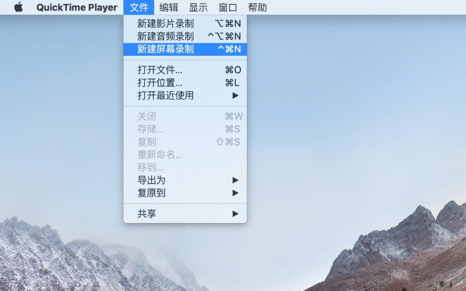 """显示屏幕录制的 Mac 屏幕,在此之前,用户需选取""""文件"""">""""新建屏幕录制"""",点按""""录制"""",在屏幕的一部分上拖移,然后点按""""开始录制""""按钮。 所选的屏幕部分,显示指针点按 Finder """"编辑""""菜单中的""""表情与符号""""项。"""