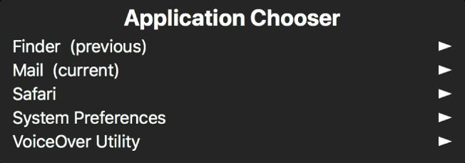 「アプリケーション選択」は、現在開いているアプリケーションを表示するパネルです。リスト内の各項目の右側には、矢印が表示されています。