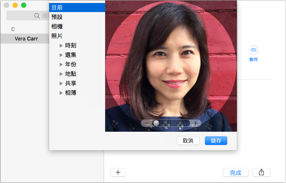 用來加入或更改聯絡資訊圖片的視窗:左側是來源列表,例如「預設」或「相機」,右側是現用的圖片,具有可縮放圖片的滑桿。