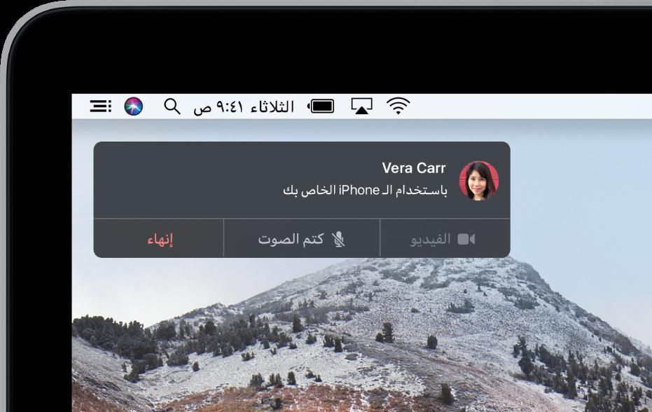 يظهر إشعار في الزاوية العلوية اليمنى من شاشة Mac، ويعرض مكالمة هاتفية قيد التقدم باستخدام iPhone.