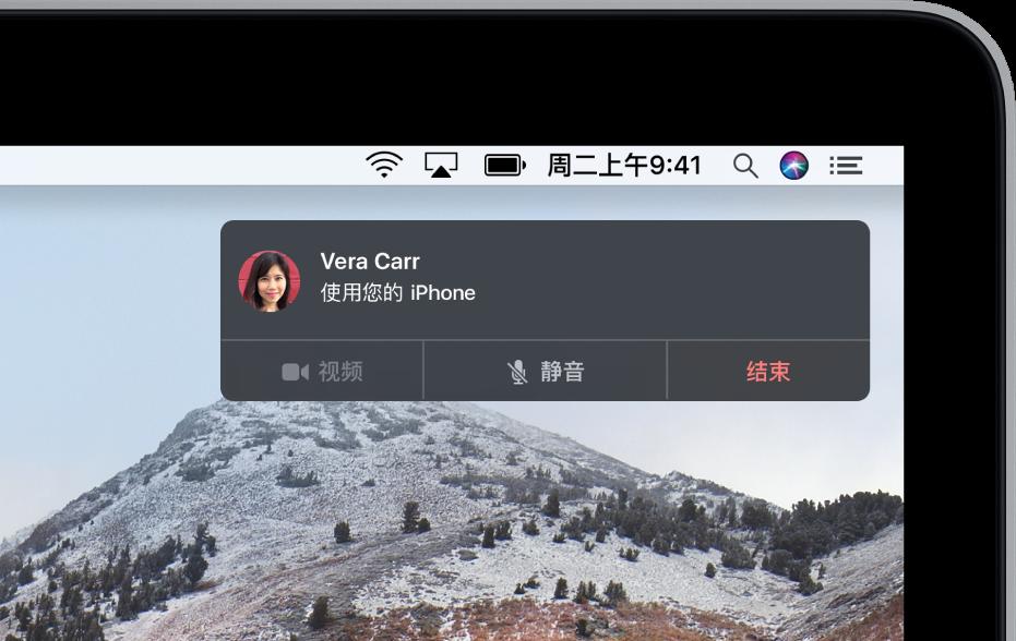 Mac 屏幕右上角出现的通知,显示正在使用您的 iPhone 进行通话。