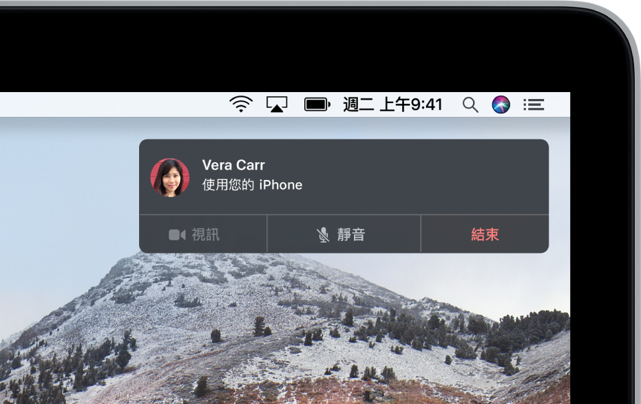 Mac 螢幕右上角出現一個通知,顯示正在使用您的 iPhone 進行通話。