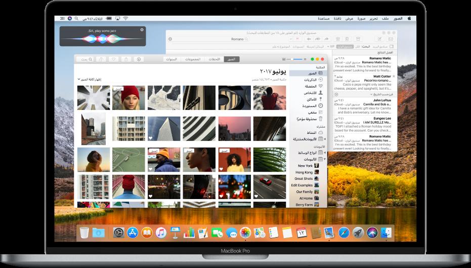 كمبيوتر Mac يعرض تطبيقات مفتوحة على سطح المكتب.