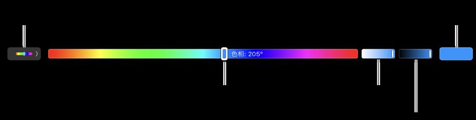 HSB モデル向けの色相、彩度、および明度のスライダが表示された Touch Bar。左端にはすべてのプロファイルを表示するためのボタン、右にはカスタムカラーを保存するためのボタンがあります。
