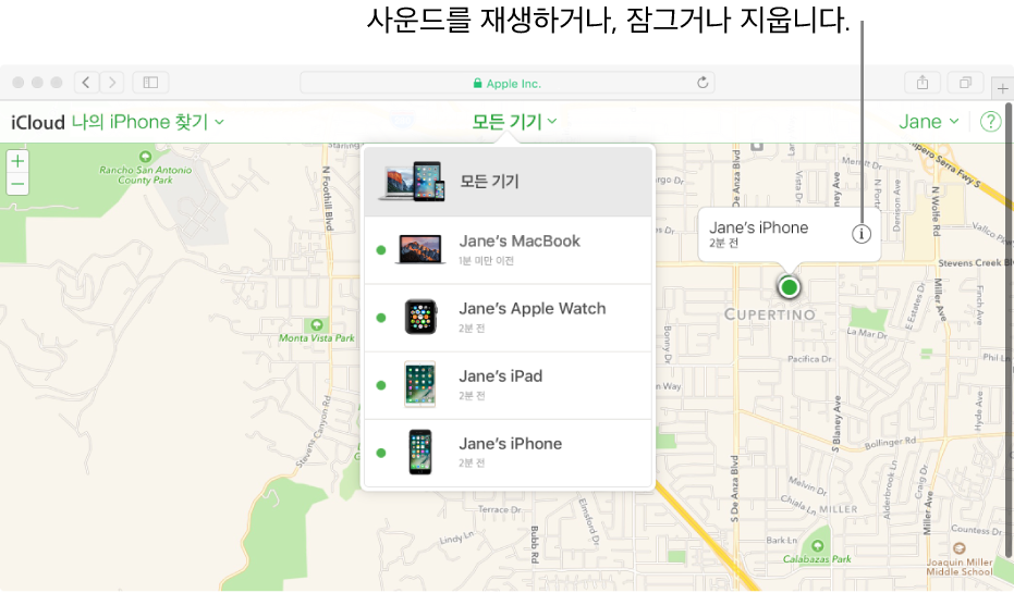 Mac의 위치를 표시하는 iCloud.com에서 나의 iPhone 찾기의 지도.