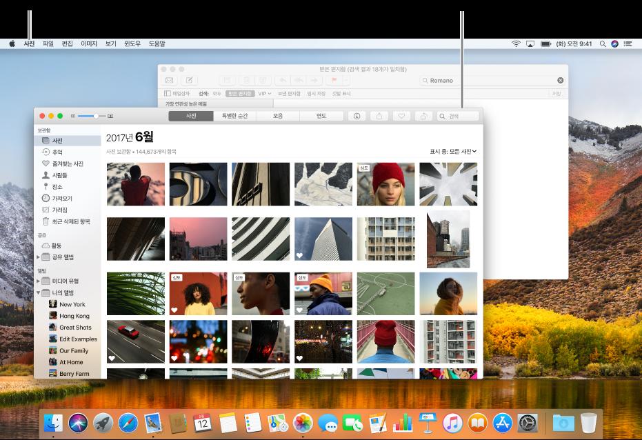 여러 개의 윈도우가 열린 데스크탑의 예시.