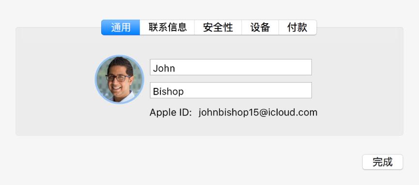 """iCloud""偏好设置的""帐户详细信息"""