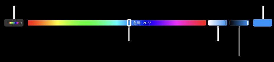 触控栏显示 HSB 模式的色调、饱和度和亮度滑块。左端是显示所有描述文件的按钮;右端是用于存储自定颜色的按钮。