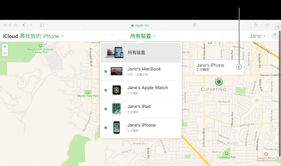 iCloud.com 上的「尋找我的 iPhone」中的地圖顯示 Mac 的位置。