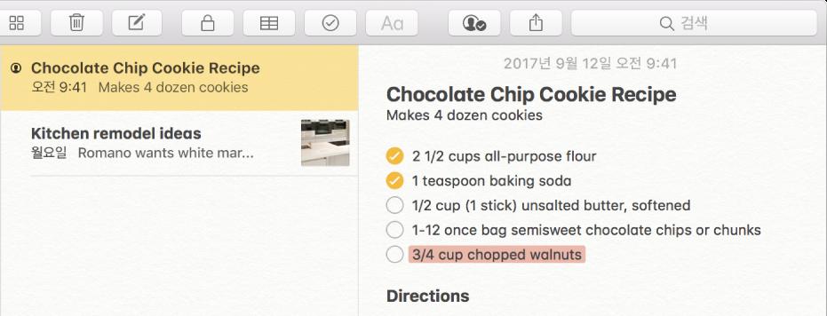 초콜릿 칩 쿠키 조리법이 있는 메모. 공동 작업을 위해 해당 메모에 사람이 추가되어 있다는 것을 의미하는 메모 목록의 메모 이름 왼쪽에 있는 사람 아이콘.