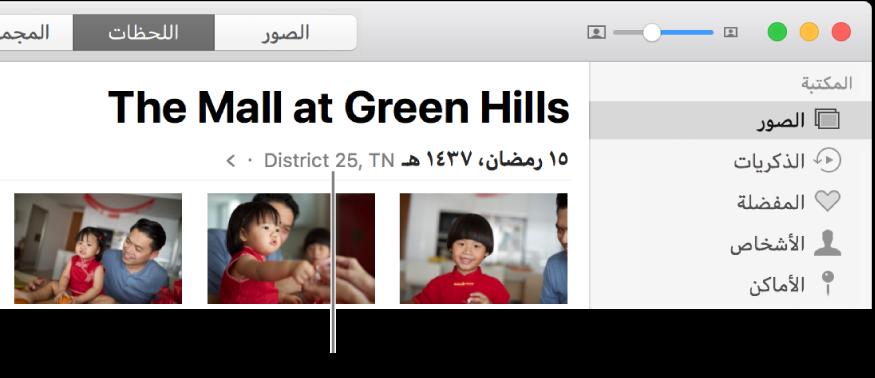 عنوان لحظة، يظهر أسفله الموقع.