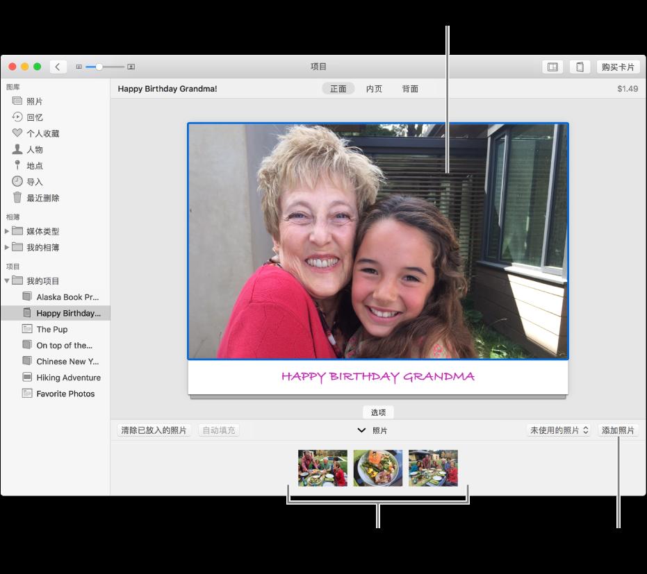 """选择了一张照片且右下角显示""""添加照片""""按钮的卡片。"""