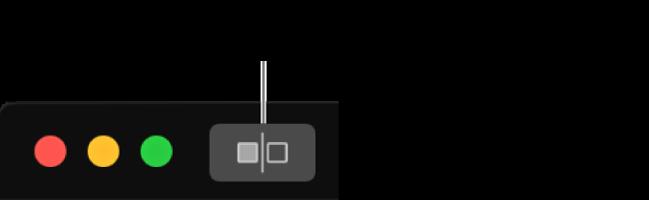 「未調整」按鈕位於視窗左上角,在視窗控制項目旁。
