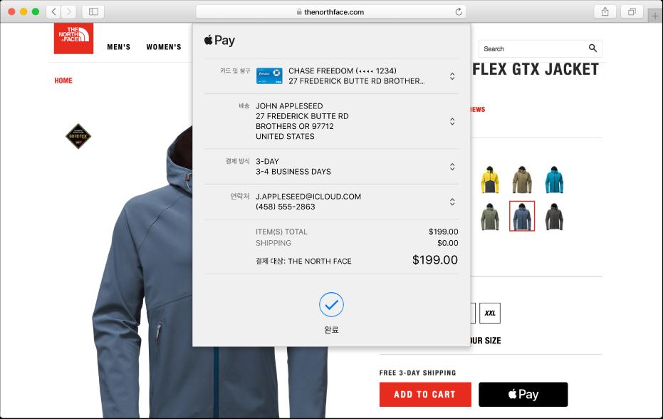 Apple Pay를 허용하는 유명 쇼핑 사이트, 결제에 사용된 신용 카드를 포함하는 구입 세부사항, 쇼핑 정보, 매장 정보 및 구입 가격.