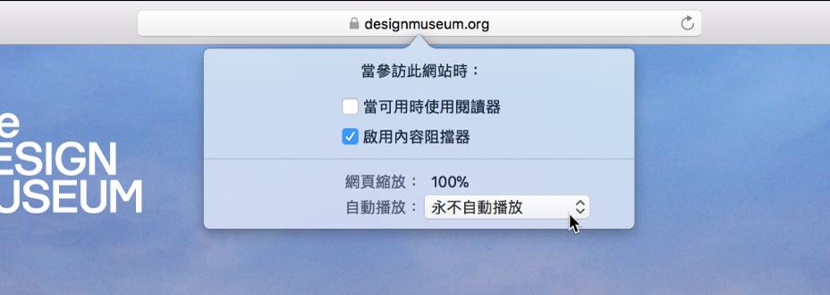 「智慧型搜尋」欄位的選單,顯示目前網站的選項。