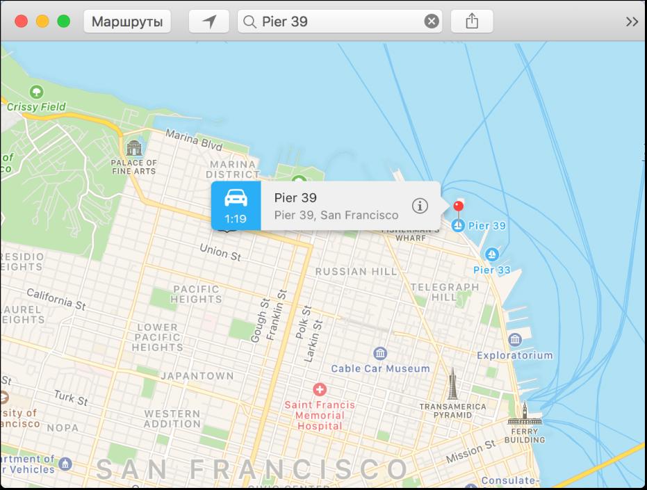 Окно информации для булавки на карте, с адресом и примерным временем поездки из текущего местоположения.
