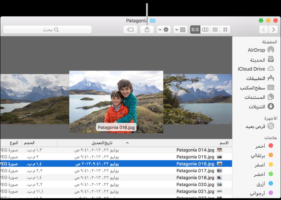 الزر مشاركة في شريط أدوات نافذة Finder.