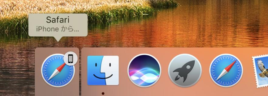 「Dock」の左側にある、iPhone からのアプリケーションの Handoff アイコン。