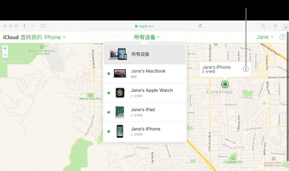 "iCloud.com 上显示 Mac 位置的""查找我的 iPhone""的地图。"