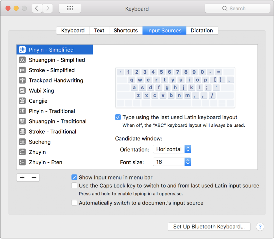 The Input Sources pane of Keyboard System Preferences showing all the Chinese input methods.
