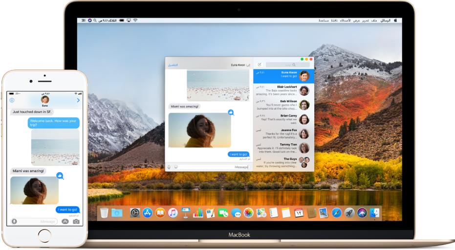 يظهر iPhone بجوار Mac، مع فتح تطبيق الرسائل على الجهازين وعرض نفس محادثة الرسالة.