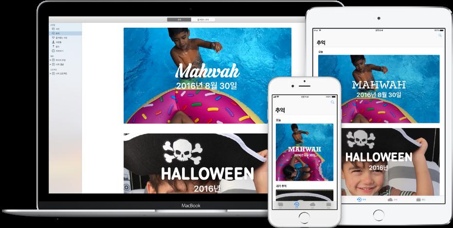 iPhone, MacBook 및 iPad 화면에 동일한 사진이 표시되어 있음.