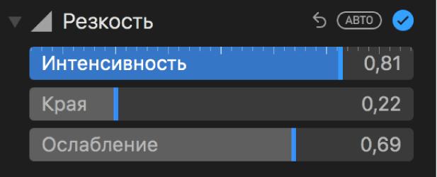 Элементы управления резкостью на панели «Коррекция».
