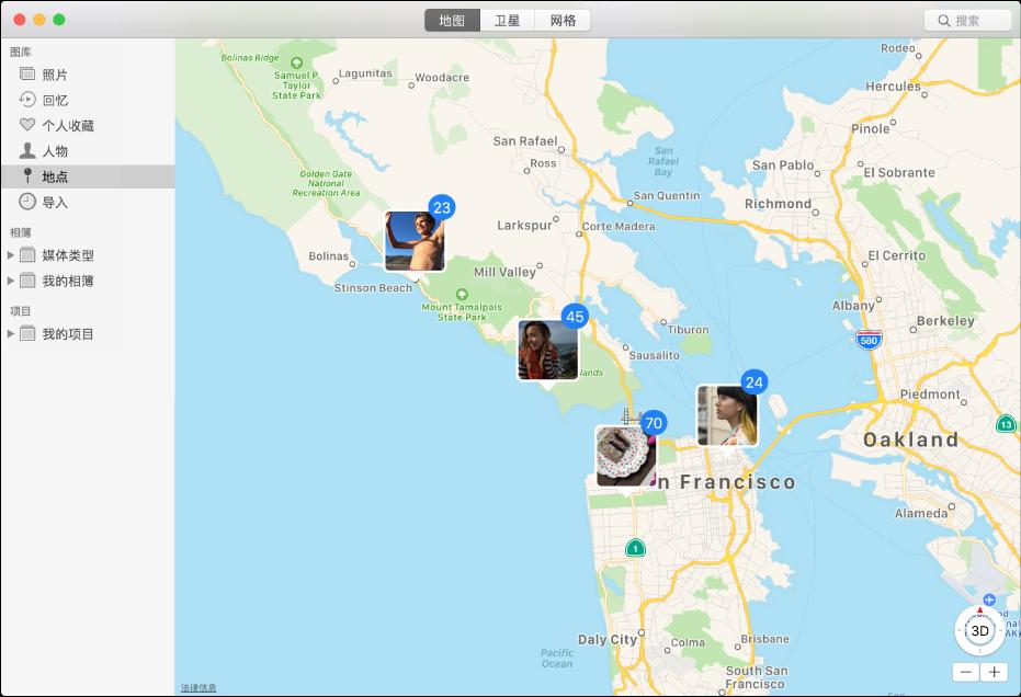 """显示地图上带有按位置分组的照片缩略图的""""照片""""窗口。"""