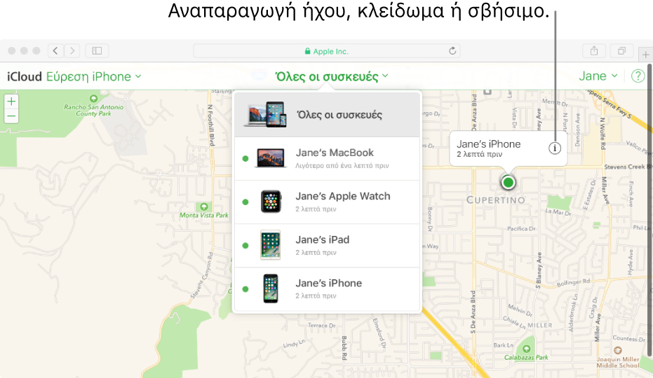 Ένας χάρτης στην Εύρεση iPhone στο iCloud.com που δείχνει την τοποθεσία ενός Mac.