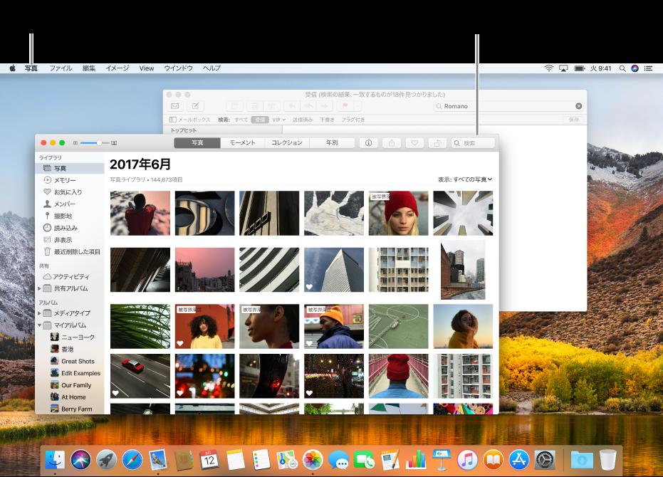 複数のウインドウが開いているデスクトップの例。