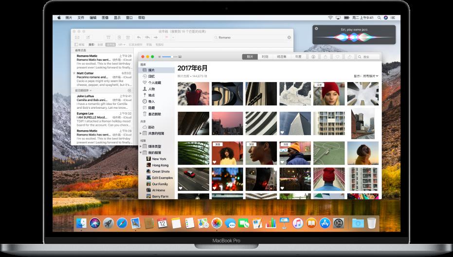 Mac 电脑显示在桌面上打开的应用。