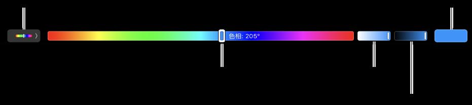 顯示 HSB 模式其色相、飽和度和亮度滑桿的 Touch Bar。最左側為顯示所有描述檔的按鈕;右側則是可儲存自定顏色的按鈕。