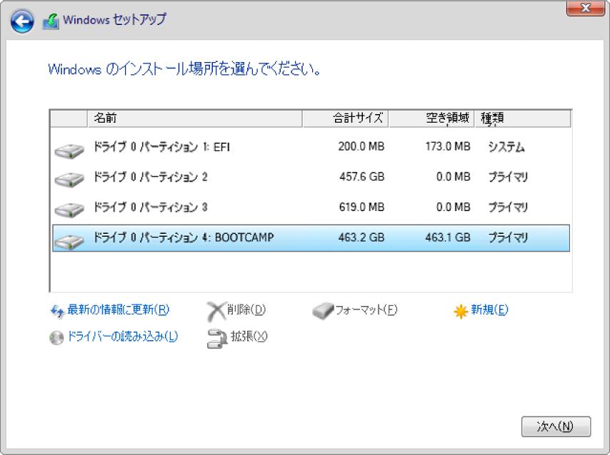 「Windows セットアップ」で、「Windows のインストール場所を選択してください」ダイアログが開き、「BOOTCAMP」パーティションが選択されています。
