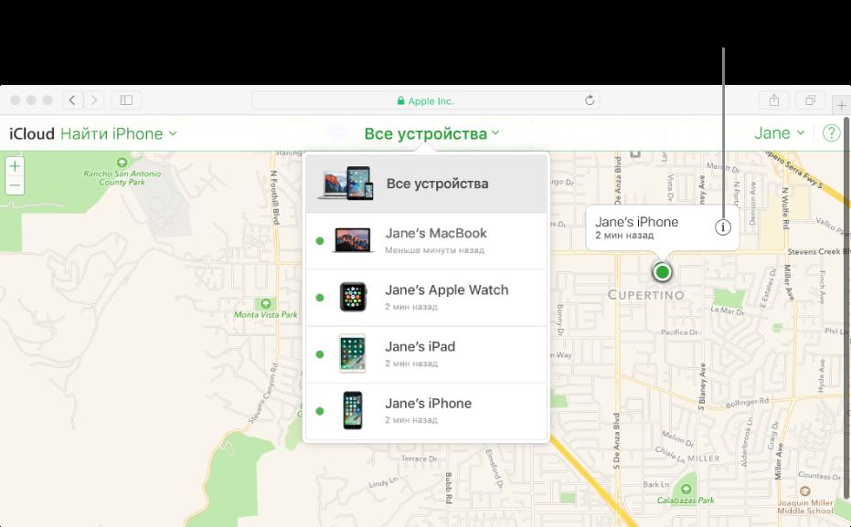 Карта в веб-программе «Найти iPhone» на iCloud.com показывает местонахождение Mac.