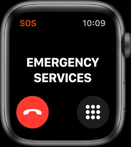 「緊急通報サービス」画面。画面上寄りに「接続中」という文字が表示されています。左下に電話を切るボタン、右下にキーパッドボタンが表示されています。