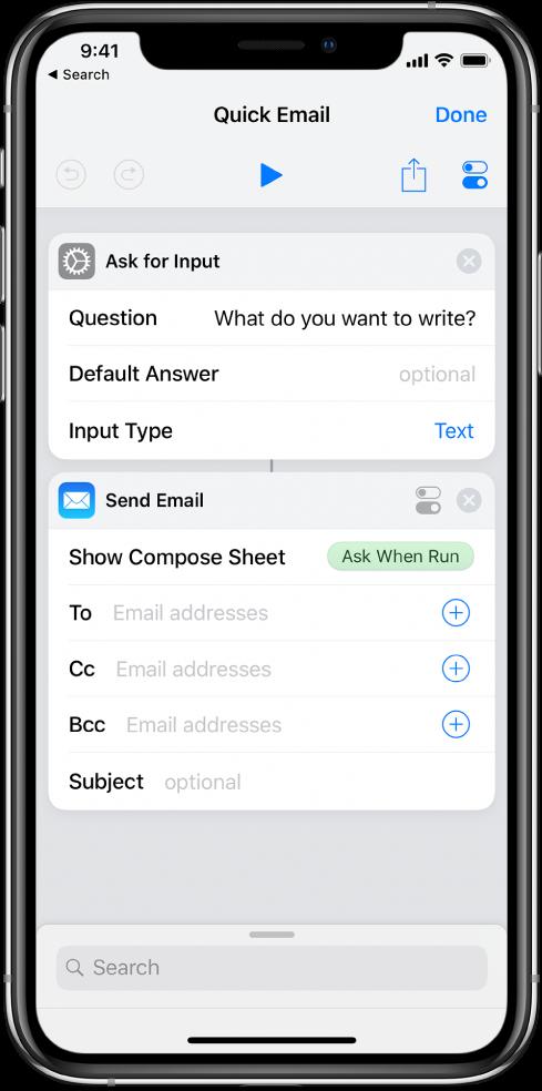 이메일 보내기 동작의 구성 시트 보기 필드에 있는 실행시 묻기 변수 토큰.