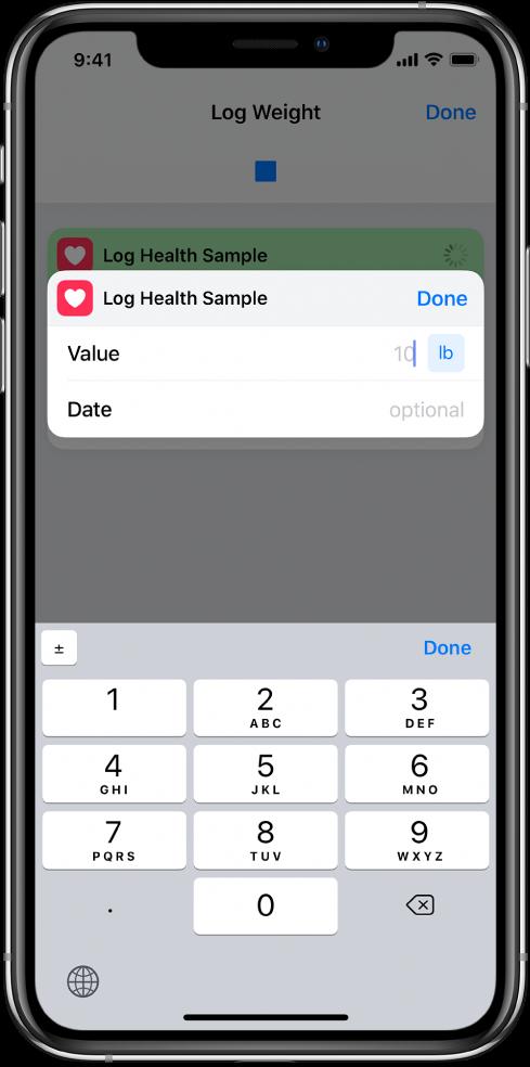 「執行時詢問」變數暫停捷徑以要求手動輸入資料。