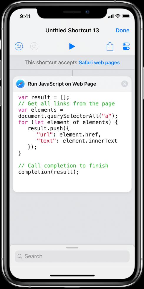 إجراء تشغيل JavaScript في صفحة ويب في محرر الاختصارات.