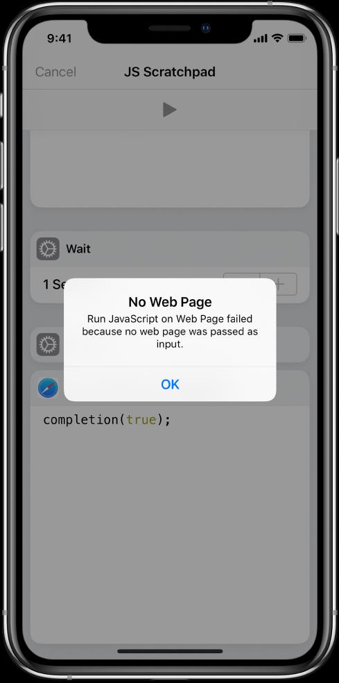 捷徑編輯器顯示「沒有網頁」錯誤訊息。