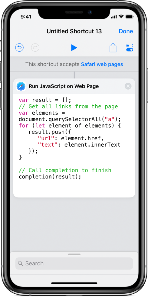 捷徑編輯器中的「在網頁上執行 JavaScript」動作。
