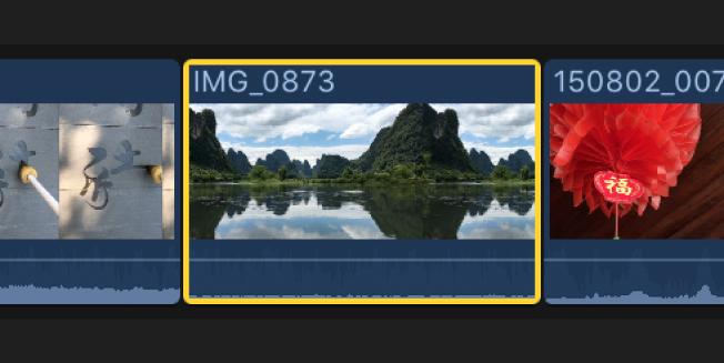 Clip seleccionado en la línea de tiempo con un borde amarillo