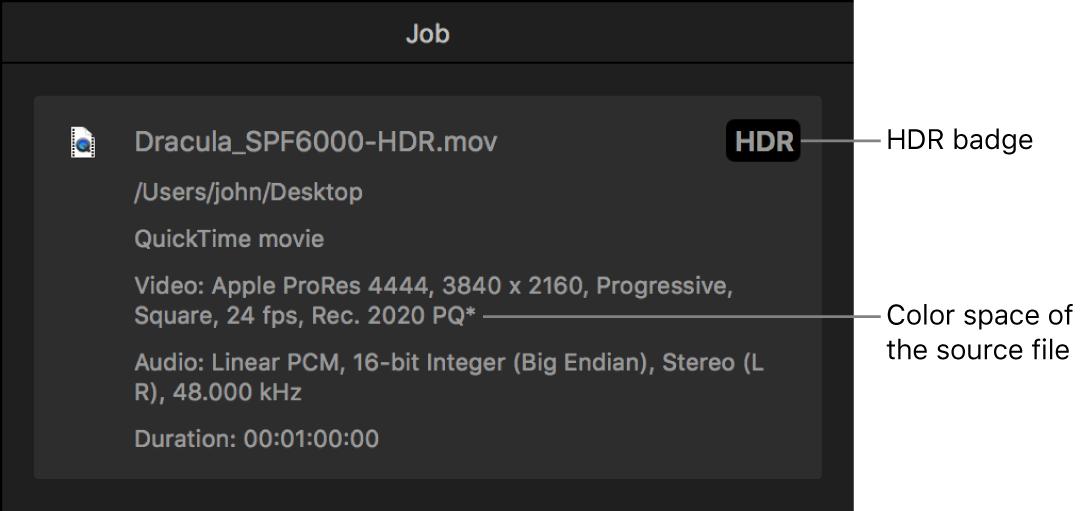 「ジョブ」インスペクタ。HDRバッジとソース・ビデオ・ファイルの色空間が表示されています。