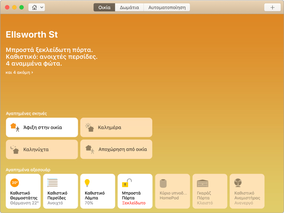 b156d7ea60c4 Καλώς ορίσατε στην Οικία στο Mac - Apple υποστήριξη