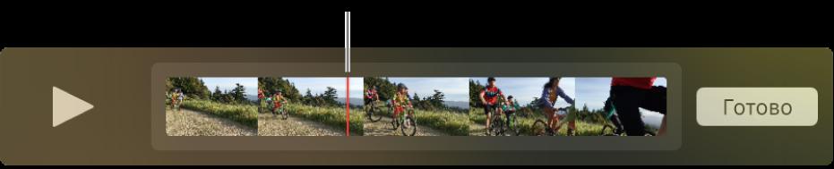 Уривок у вікні QuickTime Player з бігунком майже посередині уривка.