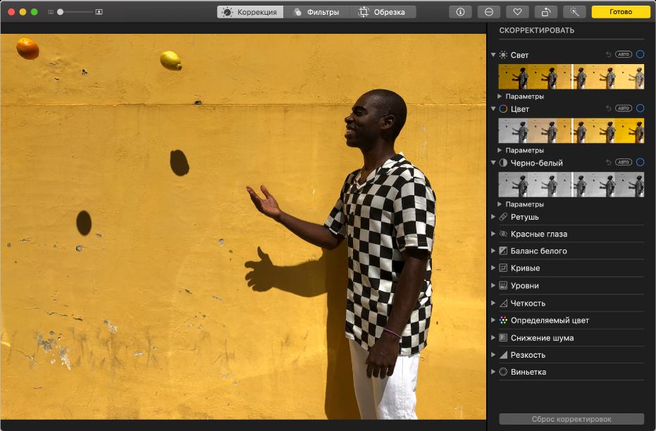 Фотография в режиме редактирования с инструментами редактирования справа.